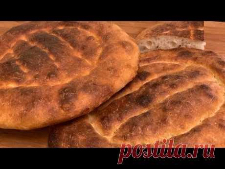 Армянский хлеб Матнакаш   Armenian bread Matnaqash   Մատնաքաշ