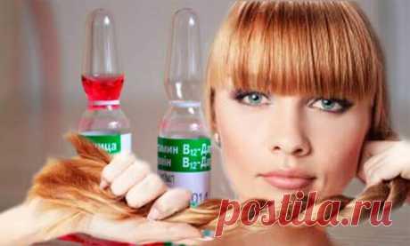 Витамины В6 и В12 в ампулах для роста и от выпадения волос. Свойства. Как применять