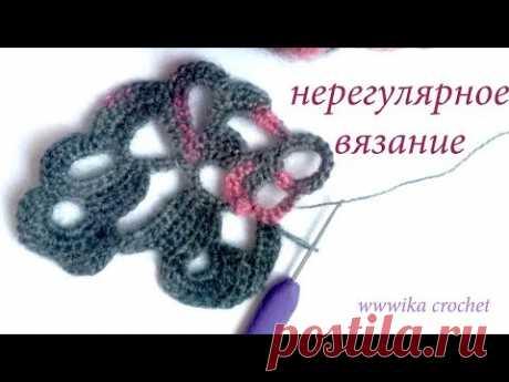 Вязание крючком в технике нерегулярного вязания\\вяжем мохером\\Вяжем по схемам