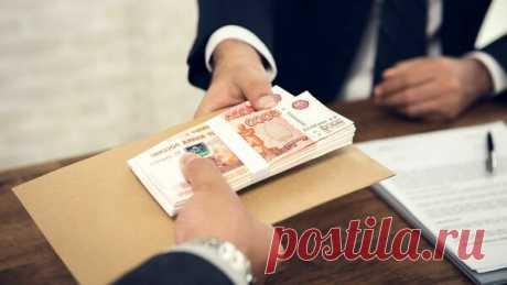 Три простых совета на заметку тем,кто собирается взять кредит Новое Екатеринбурга