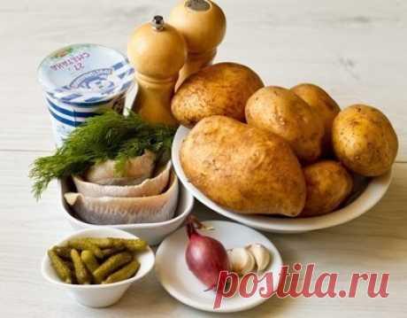 Картошка с селедкой