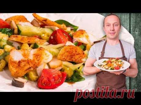 Салат из цветной капусты и трески. Очень яркий и сытный весенний рецепт.