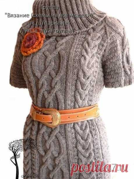 La túnica caliente con vorotom y las mangas cortas por los rayos. ¡Solamente los esquemas!   el pelotón