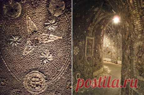 Святилище из ракушек: Подземный грот, найденный фермером в XIX веке, до сих пор будоражит умы ученых