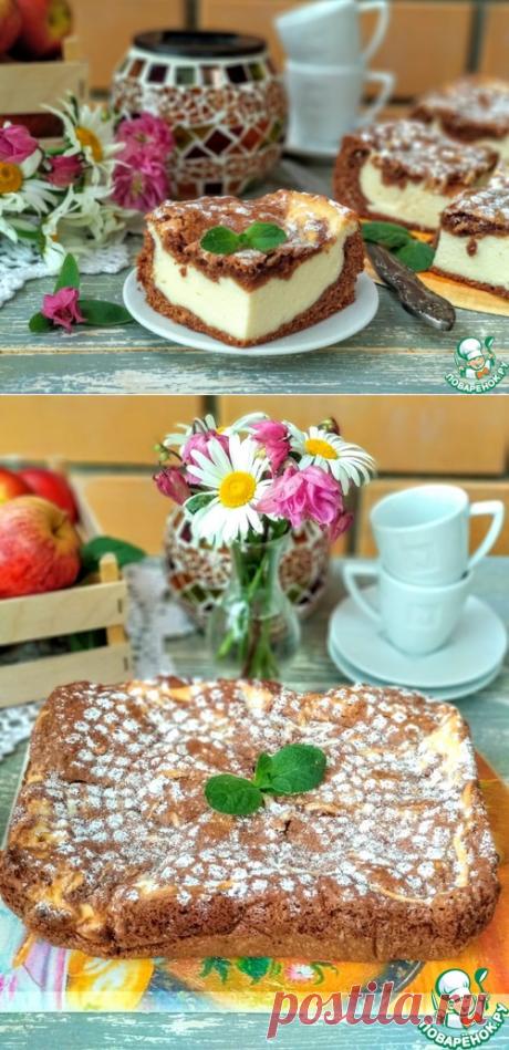 """Творожный пирог """"Рабыня Изаура"""" – кулинарный рецепт"""