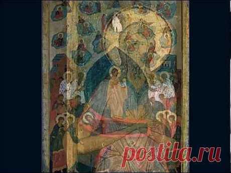 Дионисий (1440   1502) Dionisius - YouTube