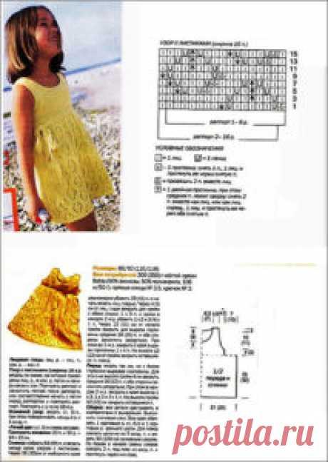 Детские платья | metelica-online.ru