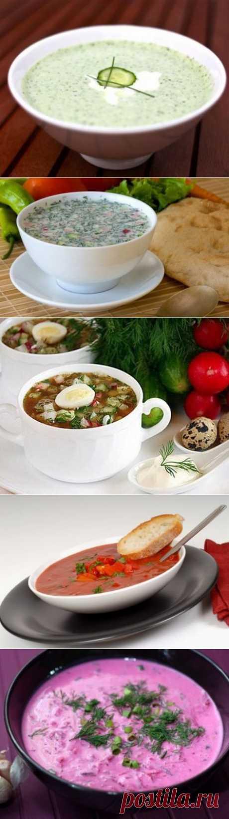 Холодные летние супы: топ 5 рецептов | Мамам, женщинам, бабушкам и очень любознательным.