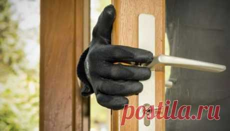 Как оградить свой дом от ограбления: 7 проверенных советов . Милая Я