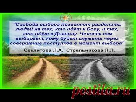 САМОИДЕНТИФИКАЦИЯ  - ЕДИНСТВЕННЫЙ ВЫХОД В УСЛОВИЯХ ПРАВОВОГО КОЛЛАПСА. 13.06.2020Г.