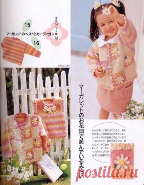 Подборка очень милых вязаных изделий для детей | Сундучок с подарками | Яндекс Дзен
