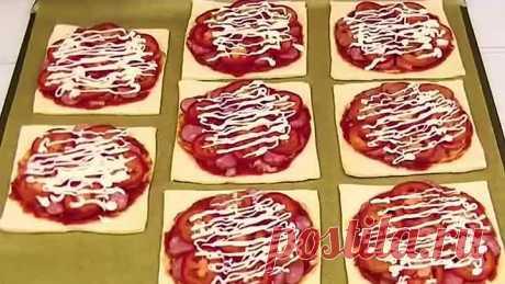 Вкуснейший Перекус за Несколько Минут! Мини-пиццы на слоёном тесте