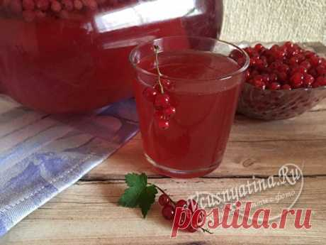 Red currant compote for the winter on the 3rd one-liter jar