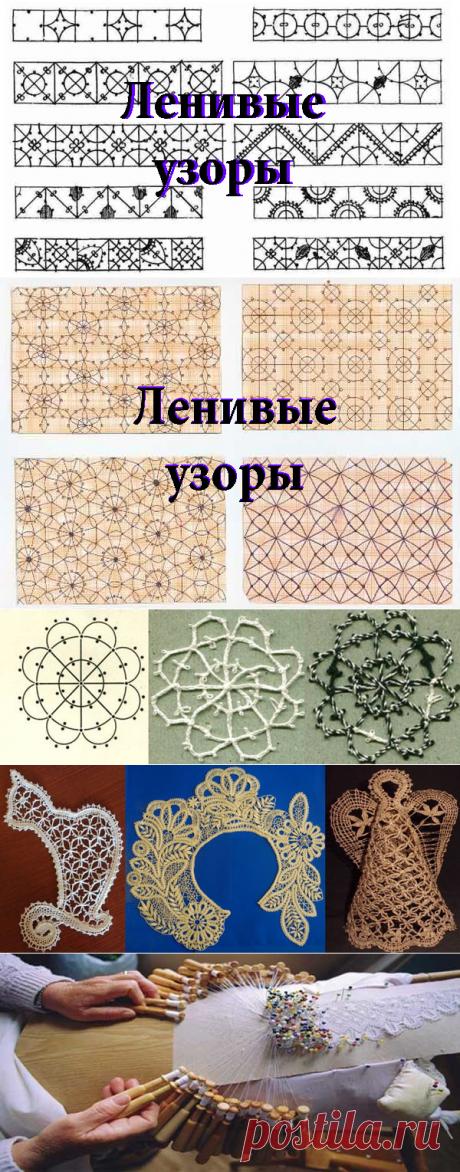 Урок 6 * 20 уроков от мастера рукоделия от Аделаиды Рожковой