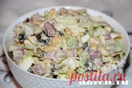 """Салат с копченым мясом, черносливом и кукурузой """"Коктейль"""""""