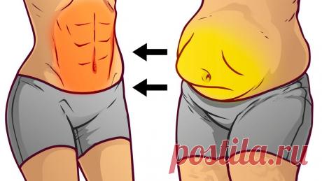 Как избавиться от большого живота без прыжков, приседаний и бега – план тренировки для похудения дома | Похудение, фитнес, диеты | Яндекс Дзен