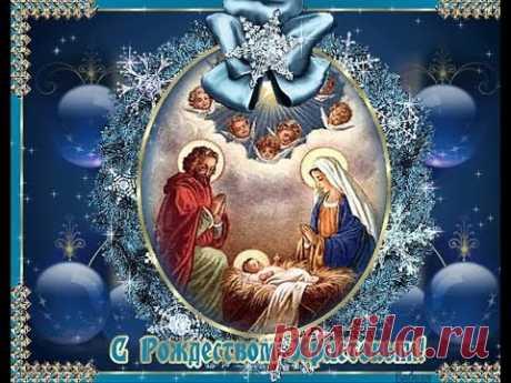 Счастливого  Рождества!  Merry Christmas!