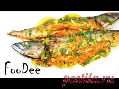 Скумбрия в духовке - ИДЕАЛЬНЫЙ рецепт для ужина. Cooking mackerel. Baked mackerel recipe - YouTube