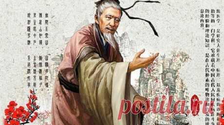 Тайны Древнего Китая! Секретные точки на теле, которые снимут боль любого происхождения. Лечись правильно! — Полезные советы