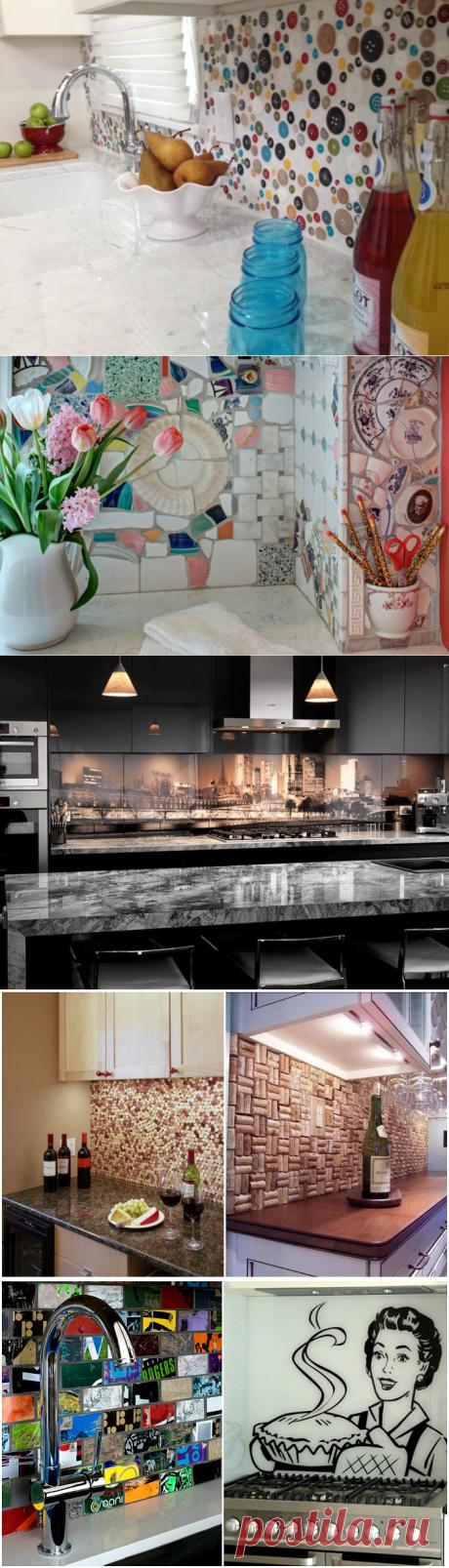 Необычные способы оформления кухонного фартука — Роскошь и уют