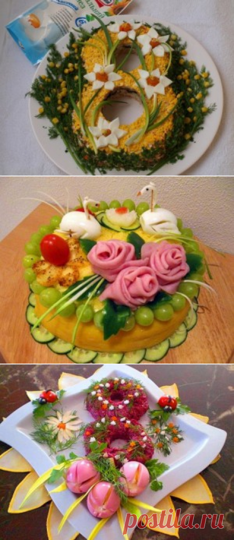 Registration of salads by March 8 - step-by-step a photo retseptkulinarny recipes