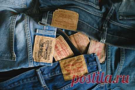 Что нужно знать о джинсах и джинсовой ткани, чтобы правильно к ним относиться