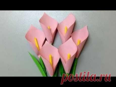 Что Подарить на День Матери,День Учителя,День Рождение 8 марта?Поделки из Бумаги Цветок в Горшке.
