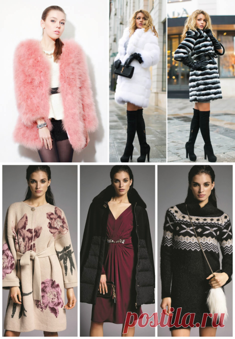 Поиск на Постиле: мода зима 2016-2017