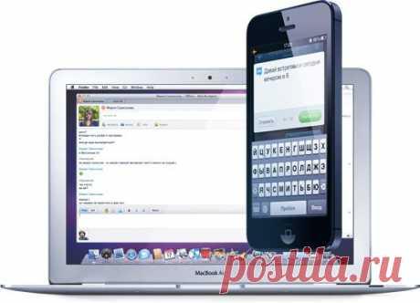 Агент Mail.Ru - бесплатные голосовые и видеозвонки, бесплатные SMS и дешевые звонки на телефоны