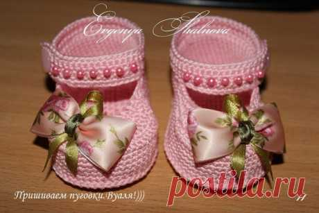 MK bootees)))
