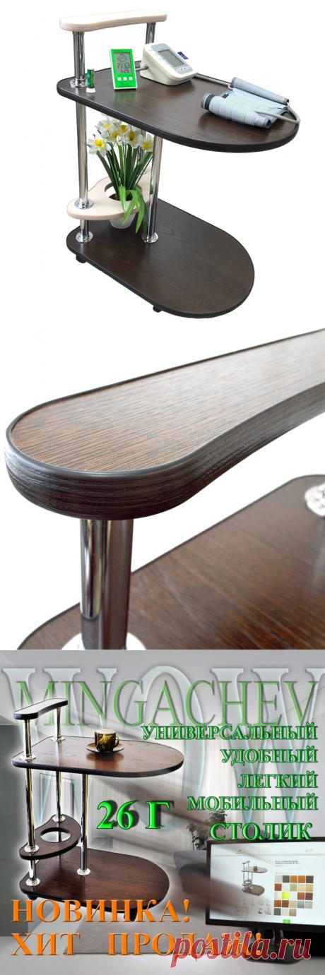 Передвижной сервировочный стол «26Г» на колесиках. Мебель для гостиной, кухни, спальни. Прикроватный\компьютерный\кухонный . Универсальная мебель для хранения вещей.Бесплатная доставка из центра России.|Журнальный столик| | АлиЭкспресс