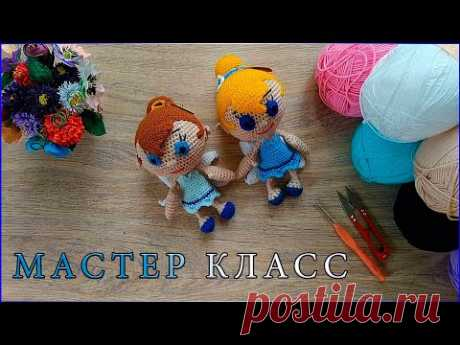 МК малышка Феечка/вязаная кукла фея/Вязаные лялюшки - YouTube