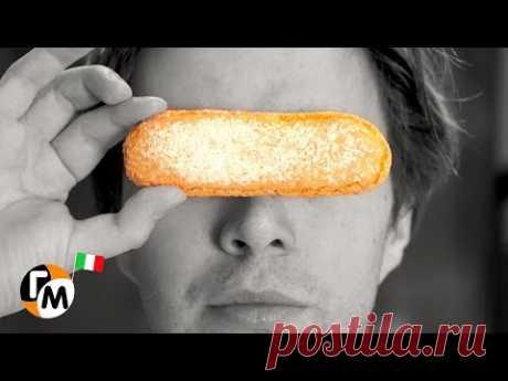 Savoiardi Recipe for Tiramisu, Italian biscuits [ENG SUB] -- Hungry Guy, Episode 175
