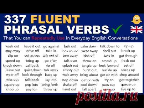337 английских фразовых глаголов, обычно используемых в повседневной английской беседе