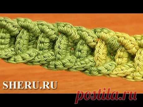 Crochet Wide Braided Cord la Lección 56 cordón Ancho tejido