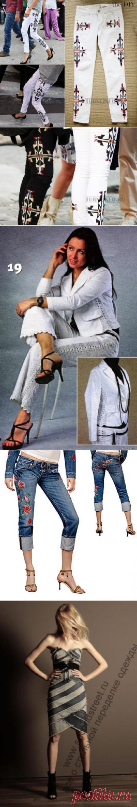 Отличные идеи по переделке старых джинсов