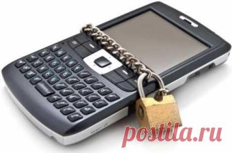 А вы знаете, что нужно делать, если, не дай Бог, потеряете телефон?
