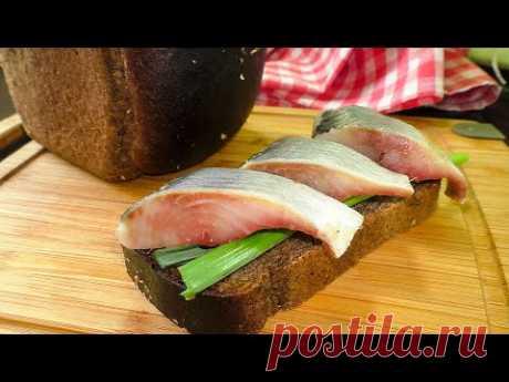 Мой способ засолки сельди без сахара! + БОНУС - картошка к селедочке!