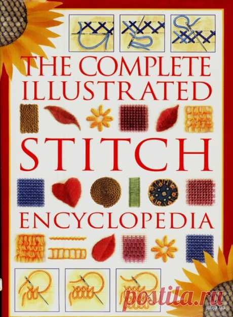 Book: The fullest encyclopedia of an embroidery
