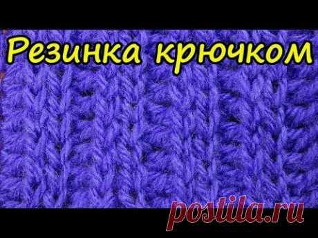 Узор крючком, похожий на резинку спицами   Crochet patern 59