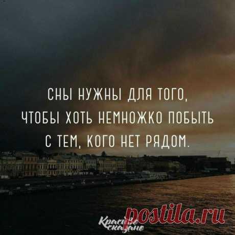 Красиво сказано . . .