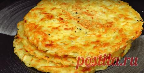 Картофельные лепешки с сыром - Пошаговый рецепт с фото