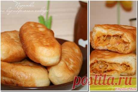 Пирожки на картофельном отваре. Дёшево и сердито. - Вкусно - это просто!!! - Страна Мам