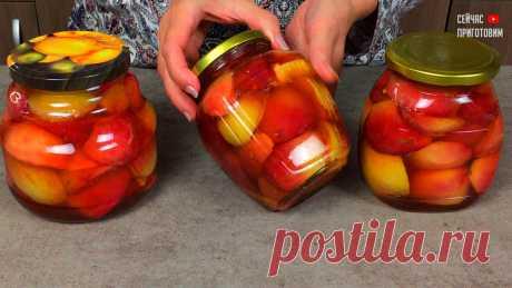 Это безумно вкусно! Яблоки в желе: почему я раньше так не готовила, рецепт теперь самый любимый. | Сейчас Приготовим! | Яндекс Дзен