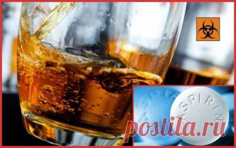 Аспирин и пиво для красоты и здоровья волос
