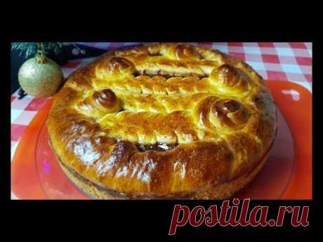 Рождественский пирог с курагой, цыганка готовит. Gipsy cuisine.