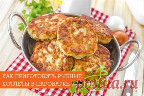 Рыбные котлеты с морковкой: рецепт как приготовить   EverydayMe Russia