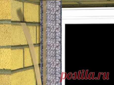 РОБИБАНД -Технология установки окна