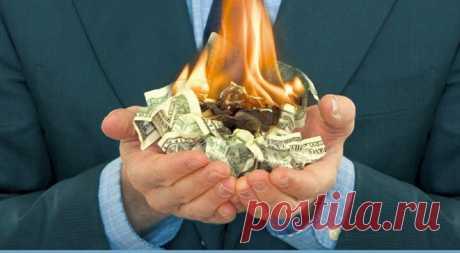 12 советов для тех, кто внезапно разбогател: не стоит рассказывать об этом каждому встречному