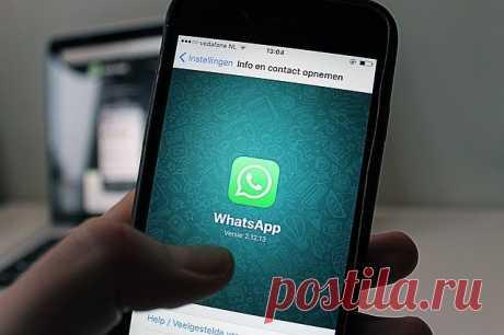 Стоит ли удалять WhatsApp? Все настолько плохо?